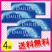 フォーカス デイリーズ アクア 30枚入×4箱 /送料無料