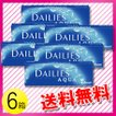 フォーカス デイリーズ アクア 30枚入×6箱 /送料無料