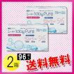 シード ワンデーピュア うるおいプラス 96枚入×2箱 / 送料無料