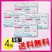 シード ワンデーピュア うるおいプラス 96枚入×4箱 / 送料無料