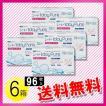 シード ワンデーピュア うるおいプラス 96枚入×6箱 / 送料無料