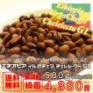 コーヒー豆 500g エチオピア(モカコーヒー)イルガチェフ チェレレクト G1 浅煎り ポスト投函