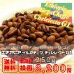 コーヒー豆 250g エチオピア(モカコーヒー)イルガチェフ チェレレクト G1 浅煎り ポスト投函