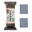 【正規販売店】ひのき泥炭石 洗顔せっけんすっきりタイプ 150g