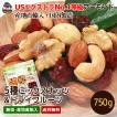 ミックスナッツ&ドライフルーツ 5種 1kg  アーモンド30% 生くるみ25% カシューナッツ15% ドライクランベリー15% レーズン15%  無塩 ・保存料不使用