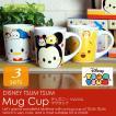 ディズニー ツムツム 陶器製マグカップ3個セット ミッキーマウス ドナルドダック くまのプーさん コップ 子供用 おしゃれ