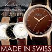 エントリーでP5倍 Andrew&co アンドリューアンドコー スイス製 腕時計 メンズ 革ベルト レザー シンプル ブランド 人気 メイドインスイス
