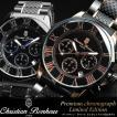 クリスチャンボヌール 腕時計 メンズ クロノグラフ ブランド 人気 限定モデル 10気圧防水 カレンダー CB11454