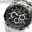 クロノグラフ 腕時計 メンズ 腕時計 カシオ クロノ