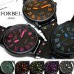FORBEL フォーベル メンズ 腕時計 革ベルト ミリタリー ミリタリ セール SALE