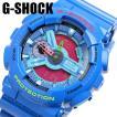 G-SHOCK Hyper Colors Gショック ジーショック ハイパーカラーズ GA-110HC-2 セール SALE