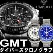 ダイバーズウォッチ クロノグラフ GMT 200m防水 メンズ腕時計 ダイバーズ ブランド HYAKUICHI 101 セール