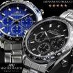 クロノグラフ 限定モデル MASTER WATCH マスターウォッチ クロノグラフ 腕時計 メンズ ブランド 人気 ランキング ビジネス アナログ 父の日 ギフト