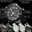 エントリーでP6倍 MASTER WATCH マスターウォッチ 限定モデル 20気圧防水 エレガントダイバーズウォッチ スモールセコンド 腕時計 メンズ MW003 父の日 ギフト