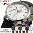 エントリーでP10倍 マスターウォッチ 日本製 メンズ腕時計 クロノグラフ 革ベルト クロノグラフ腕時計 メイドインジャパン 父の日 ギフト