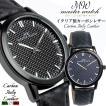 エントリーでP5倍 MASTER WATCH マスターウォッチ 腕時計 メンズ イタリア製カーボンレザーベルト