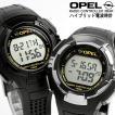 【OPEL/オペル】 ハイブリッド ソーラー 電波腕時計 デジタル 3気圧防水 ウォッチ メンズ MJW095