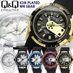 シチズン Q&Q 腕時計 海外限定モデル ラバー メンズ 立体インデックス