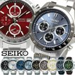 エントリーでポイント最大15倍 SEIKO セイコー 腕時計…