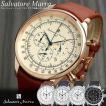 サルバトーレマーラ クロノグラフ メンズ腕時計 革ベルト クロノグラフ腕時計