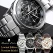 サルバトーレマーラ 限定モデル クロノグラフ腕時計 メンズ セール SALE  父の日 ギフト delivery0619
