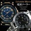 エントリーでP10倍 Salvatore Marra サルバトーレマーラ 電波 ソーラー 腕時計 メンズ ステンレス 革ベルト 限定モデル 10気圧防水  SM18112