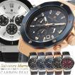 エントリーでP5倍 Salvatore Marra サルバトーレマーラ クロノグラフ 腕時計 革ベルト カーボン文字盤 限定モデル 流行