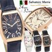 エントリーでP10倍 Salvatore Marra サルバトーレマーラ 腕時計 メンズ レディース 革ベルト トノー型 限定モデル 流行