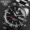 セイコー 腕時計 SEIKO セイコー 逆輸入 SNKE03J1 セイコー5 SEIKO5 自動巻き メンズ セイコー SEIKO