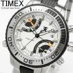 エントリーでP14倍 タイメックス TIMEX クロノグラフ 腕時計 タイメックス/TIMEX/タイメックス クロノ
