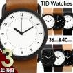 エントリーでP10倍 TID Watches ティッドウォッチズ 腕時計 ユニセックス 40mm 36mm ペア クオーツ 5気圧防水 ステンレス ブラックIP カーフベルト 北欧 TID-01