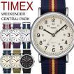 タイメックス ウィークエンダー メンズ レディース 腕時計 TIMEX WEEKENDER CENTRAL PARK T2N747