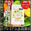 もっとすっきり生酵素 ダイエット サプリ 乳酸菌 62粒 約30日分
