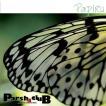 パーシャクラブ  「PapiRu(パピル)」