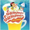 あらかきみなみ 「Summer Summer」