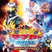 【ヒーロー物】「琉神マブヤー〜ARISE〜10周年ベスト・アルバム」