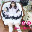 キャンディフルーツ ベルフィーユメイド服(ダスティピンク) レディース 半袖 グレー M,XLサイズ