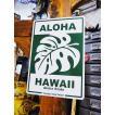 ハワイアンサインボード(モンステラ) ハワイ雑貨 ハワイアン雑貨 壁掛け おしゃれ インテリア 人気 アメリカン雑貨 アメリカ雑貨