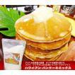 おうちで本場ハワイのパンケーキが焼ける! レインボードライブインのバターミルク パンケーキミックス 500g アメリカ雑貨 アメリカン雑貨
