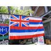 ハワイ州旗のビッグサイズフラッグ アメリカ雑貨 アメリカン雑貨