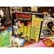 音楽CD ジャイブバニープロジェクト(JUNGLE・DRUMS 〜BUNPPING〜) アメリカ雑貨 アメリカン雑貨
