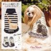 犬 服 ボーダー ハイネックウェア 秋 冬 犬の服 きゃんナナ ドッグウェア ブランド