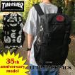 スラッシャー リュック THRASHER 送料無料 バッグ 限定 35周年 アニバーサリー バックパック 黒 ブラック ロゴ 通学 通勤 大容量 メンズ レディース THR35TH-502