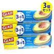あすつく 送料無料 GLAD Press'n Seal グラッド プレス&シール 3個セット 多用途シールラップ 幅30cm×長さ43.4m