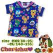【LUCA掲載】Cherichu チェリッチュ レトロセーラーワイドT CXS(80-95)-CL(140-155) 18ss