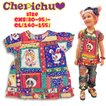 Cherichu チェリッチュ パッチワークチュニック CXS(80-95)-CL(140-155) 18ss