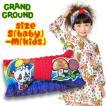 【残りサイズSのみ】【40%OFF SALE】Grand Ground グラグラムゥ〜 レインボーパラソルヘアバンド S/M 17aw