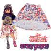 【ポスト便なら送料無料】crazy gogo!! クレイジーゴーゴー!! RADY GO スカート CXS(80-95)-CL(140-155) 18ss【ネコポスOK・ゆうパケットOK】