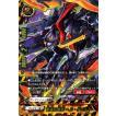 バディファイトDDD(トリプルディー) 音速の獄卒 ヘル・ゲパルト / 超ガチレア / ヘブン&ヘル / D-EB03 シングルカード