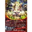 バディファイトDDD(トリプルディー) 許しの門 -フォーギブン-(レア)/HEAVEN&HELL/シングルカード/D-EB03/0019